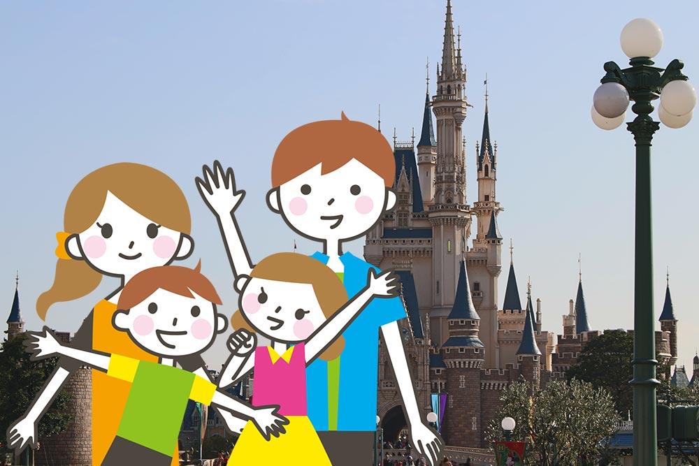 4人家族 ディズニー 旅行